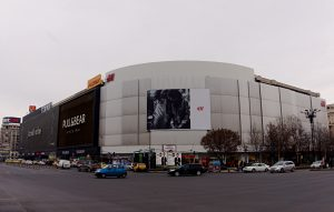 Unirea Shopping Center | Magazinul Unirea Bucharest