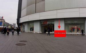 Unirea Shopping Center | Magazinul Unirea